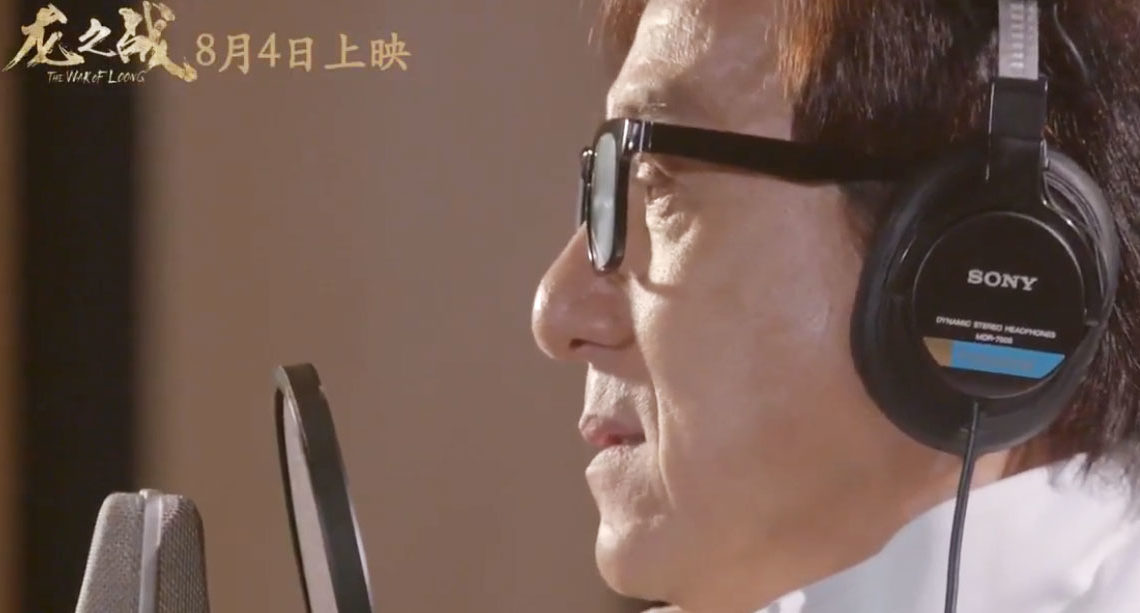 "Jackie Chan singt den Titelsong zum Film ""The War of Loong"""