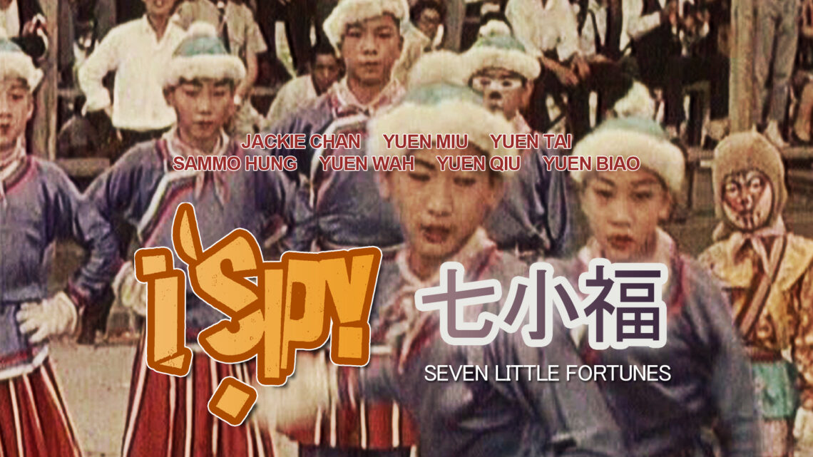 Sensation: Jackie Chan discovered in old Bill Cosby TV series from the 60s!