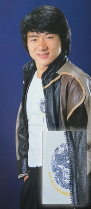 Quelle: Glorious History of 20 Years Jackie Chan (4-7648-1911-2)