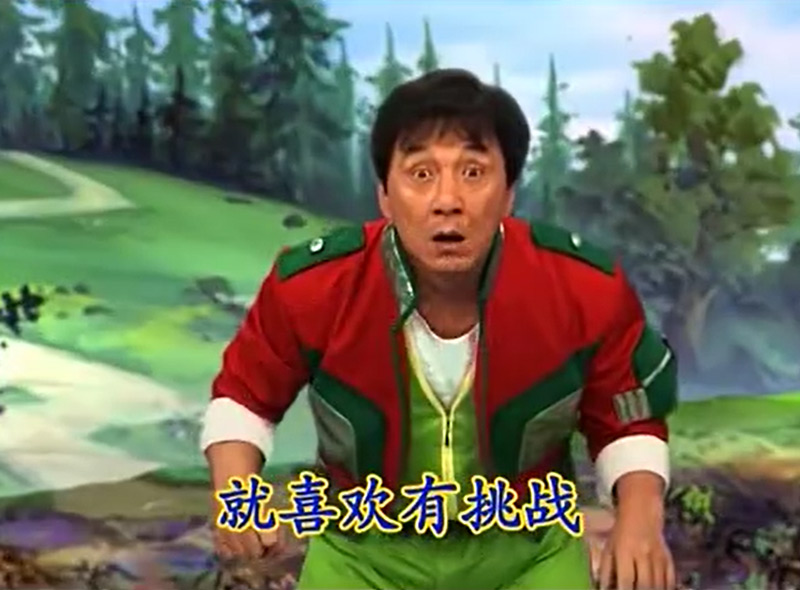 Jackie Chan's Fantasia: Will the forgotten anime series from China be running in Germany soon?