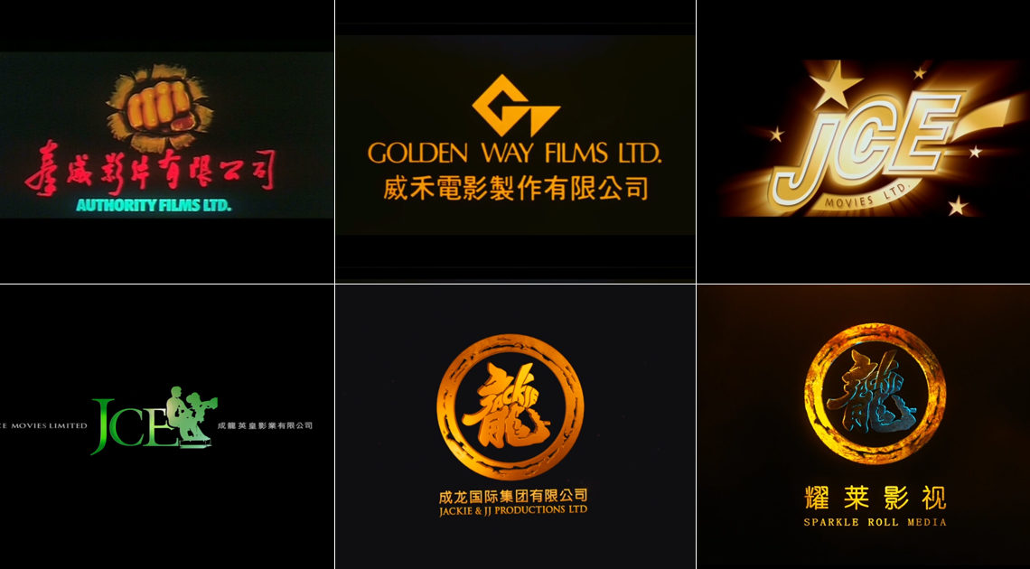 Film logos and their meanings: Jackie Chan's film companies and their intros from 1980 to today
