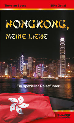 Hong Kong, my love - A special travel guide, 2009