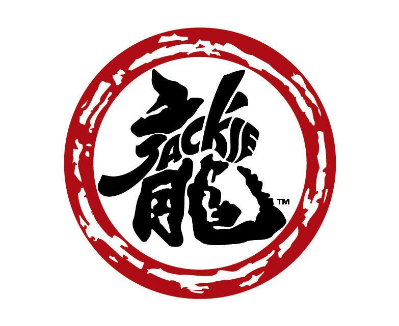 Die Marke Jackie Chan: Sein Logo erklärt die Corporate Identity hinter einem cleveren Design.