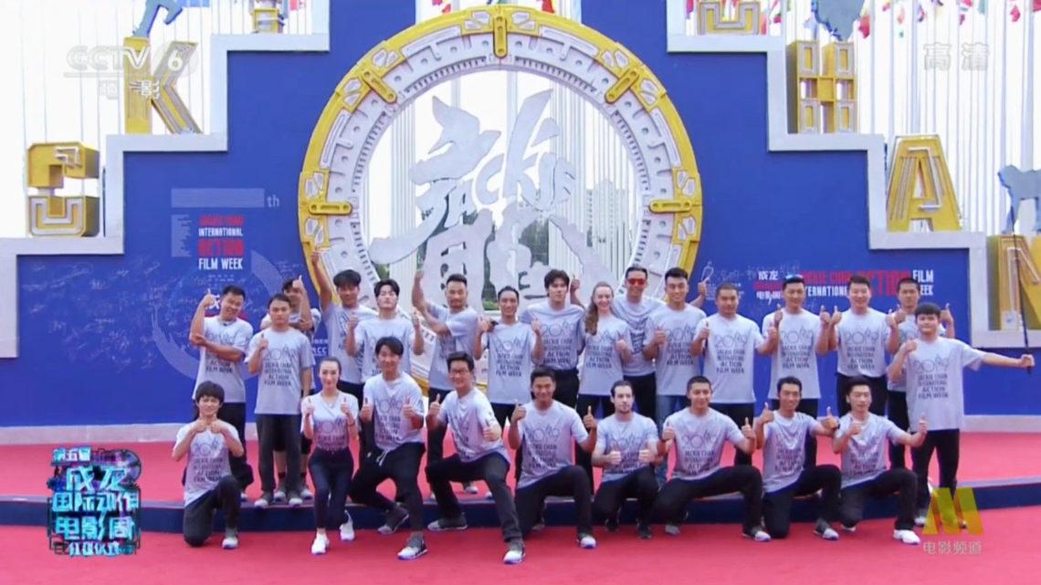 Jackie Chans Stuntteam-Mitglieder von 1976 bis heute im Gesamtüberblick