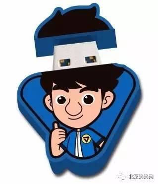 """32 GB USB-Stick, """"All New Jackie Chan Adventures"""" (新成龙历险记)"""