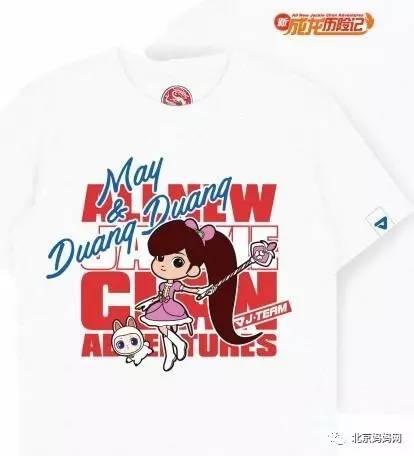 """T-Shirt für Kinder aus reiner Baumwolle, """"All New Jackie Chan Adventures"""" (新成龙历险记)"""