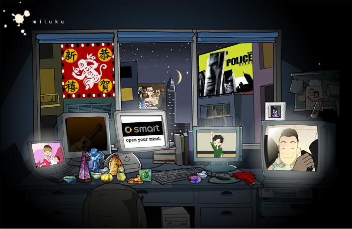 Die Miluku-Website von Edward Yang, damals mit Flash-Animationen aufgebaut.