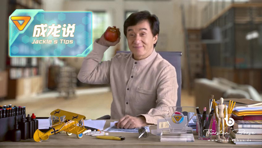 All New Jackie Chan Adventures: Episode Guide for the Chinese animated series