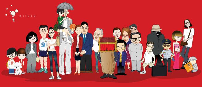 Einige Figuren des Miluku-Projekts, das neben der Kollaboration mit Jackie Chan auch andere Produktionen von Edward Yang beinhaltete.